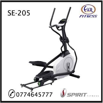 SE205