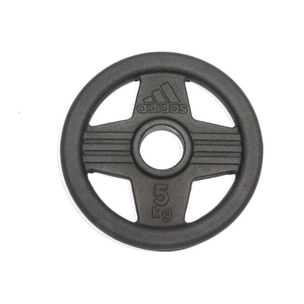 adidas-weight-plate-5kg-50mm-1000x1000